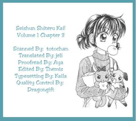 Seishun Shiteru Kai! 3 Page 2