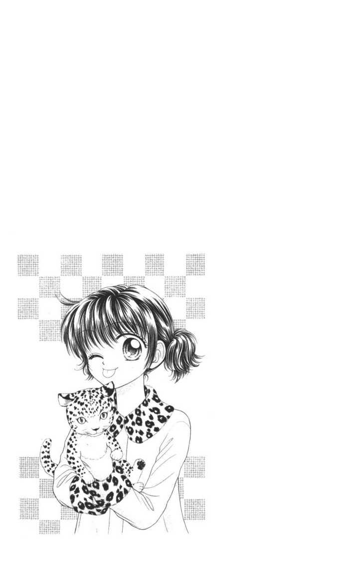 Seishun Shiteru Kai! 4 Page 3