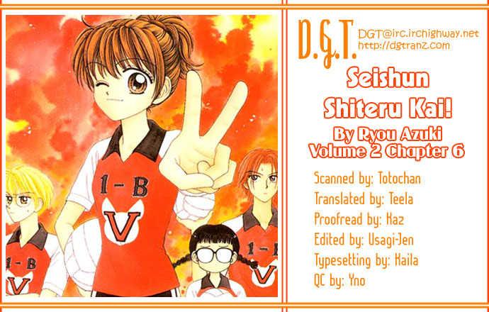 Seishun Shiteru Kai! 6 Page 1