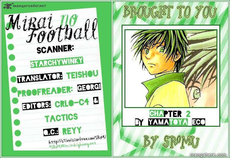Mirai No Football 2 Page 2