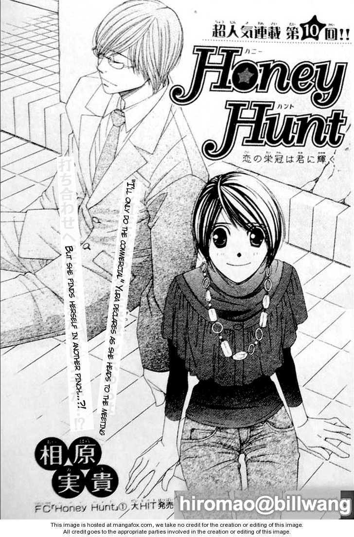 Honey Hunt 10 Page 1