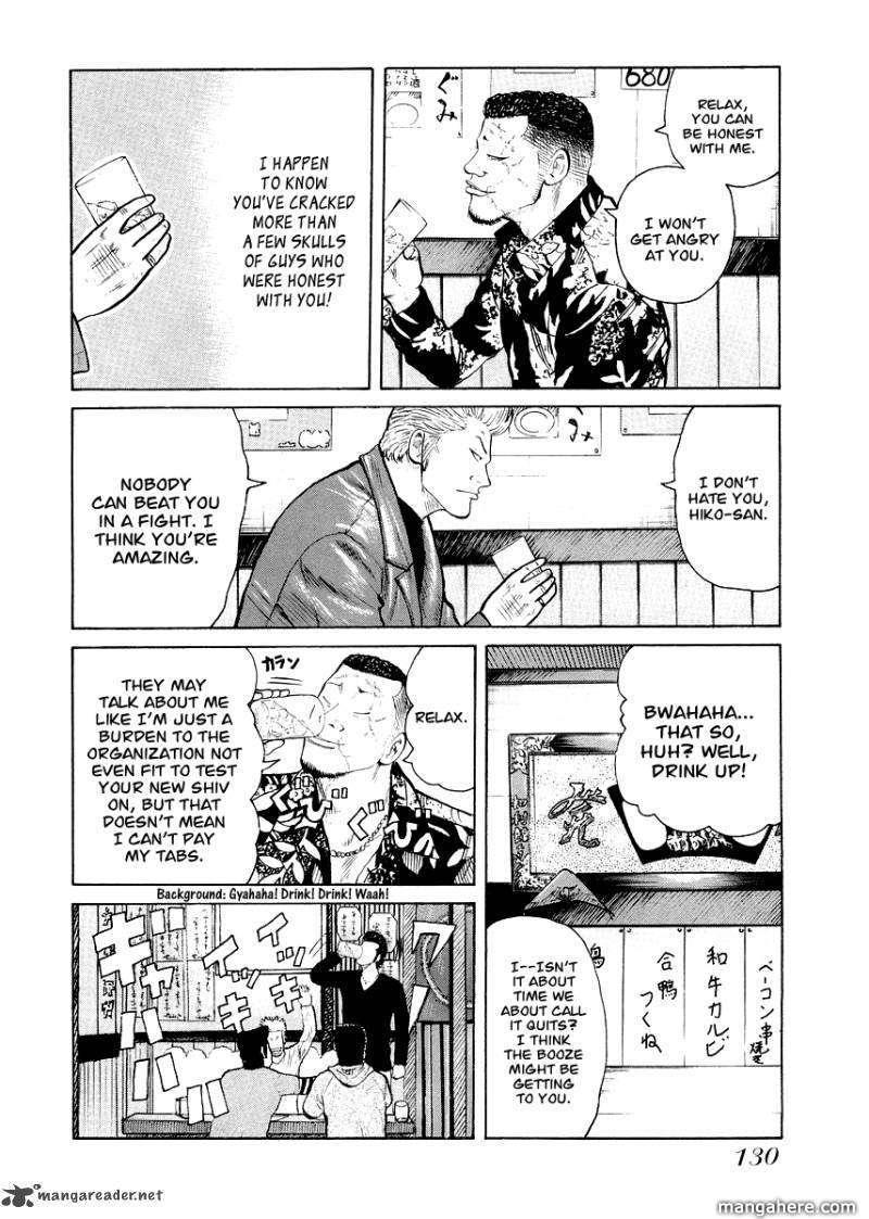 Qp Gaiden 6 Page 2