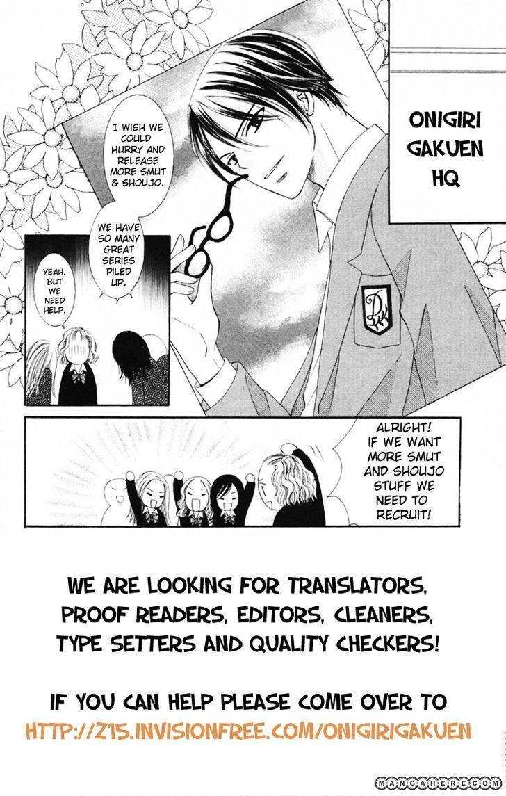Mijuku Kajitsu 4 Page 1