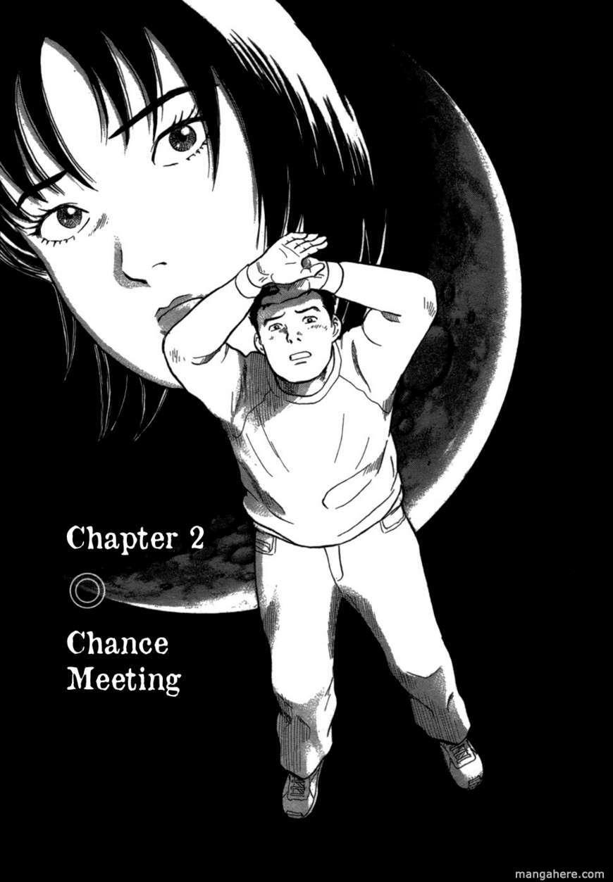 17 Sai (Kamata Youji) 2 Page 2