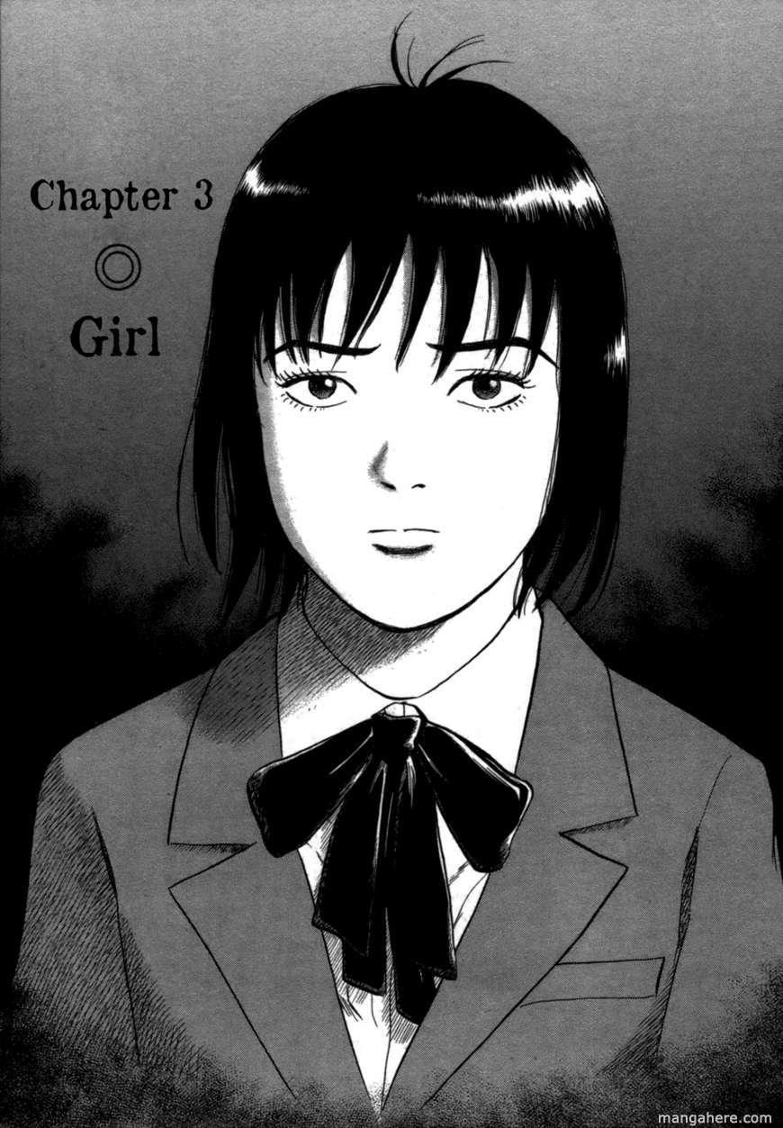 17 Sai (Kamata Youji) 3 Page 2