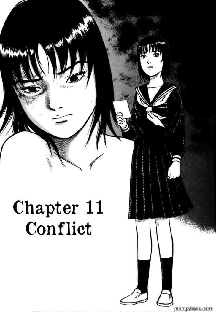17 Sai (Kamata Youji) 11 Page 2