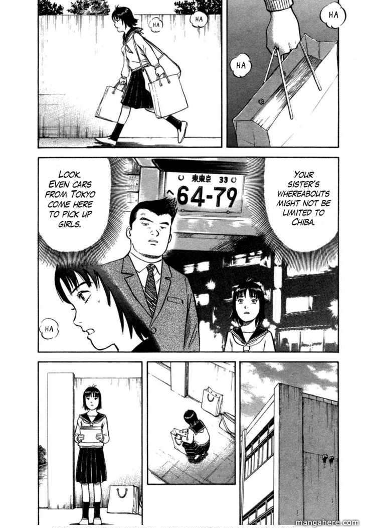 17 Sai (Kamata Youji) 13 Page 3