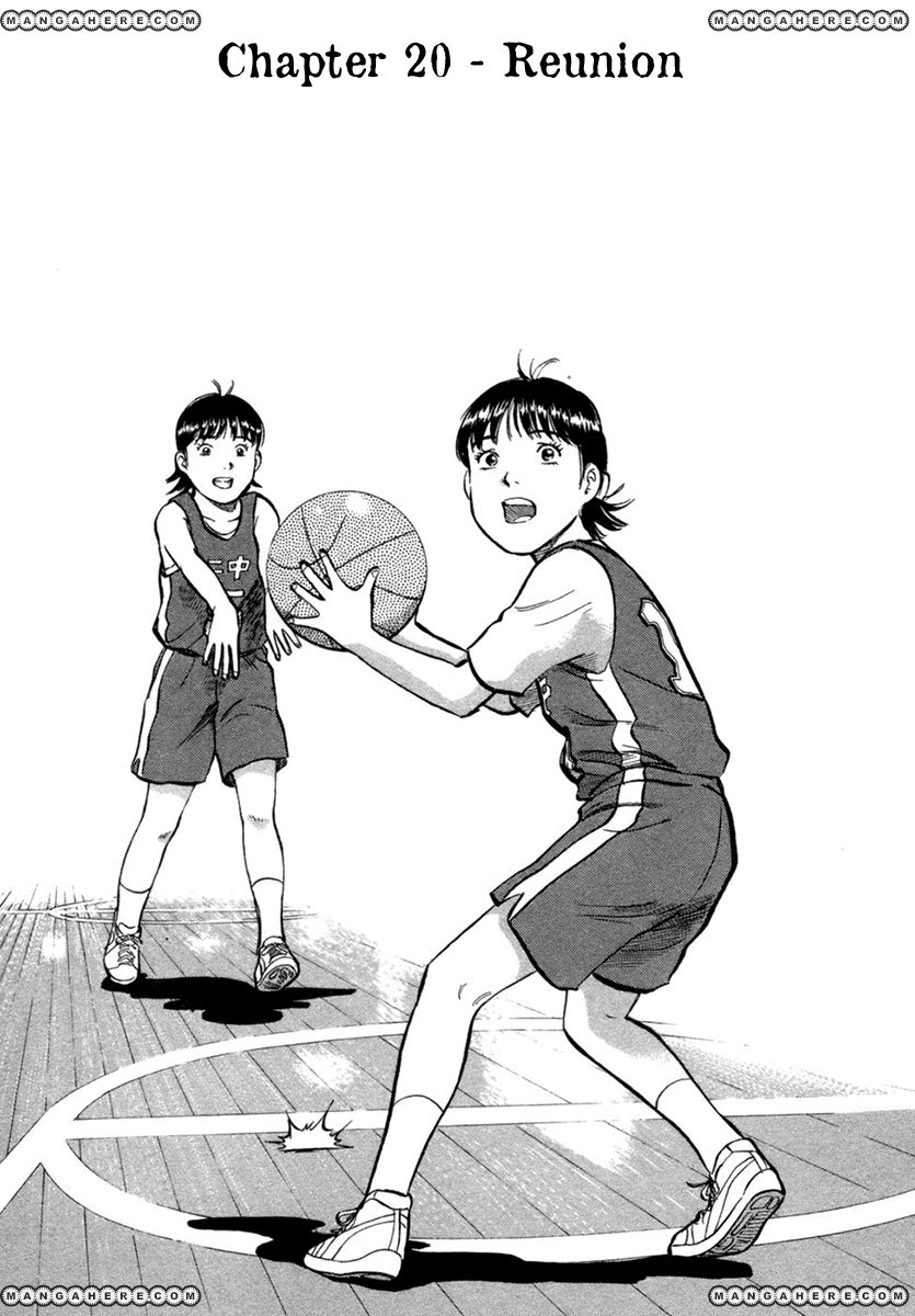 17 Sai (Kamata Youji) 20 Page 2