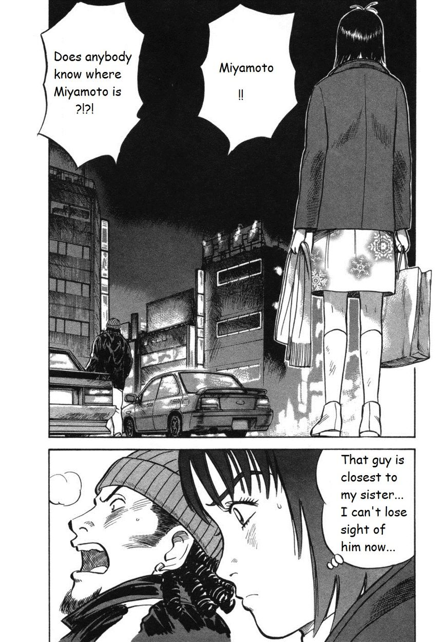 17 Sai (Kamata Youji) 25 Page 2