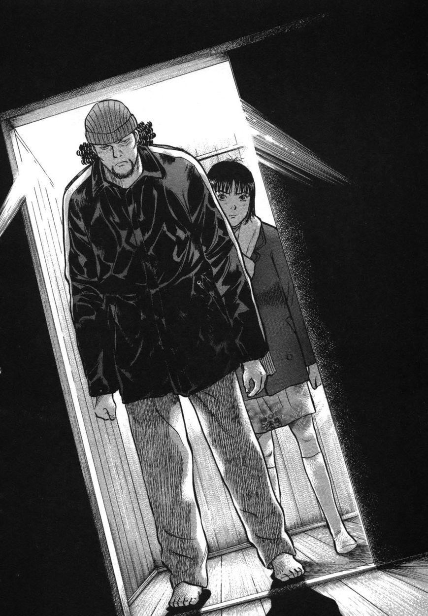 17 Sai (Kamata Youji) 27 Page 2