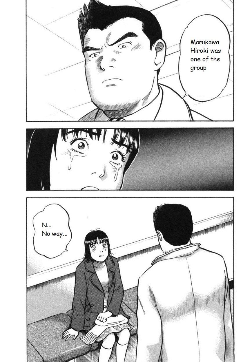 17 Sai (Kamata Youji) 30 Page 2