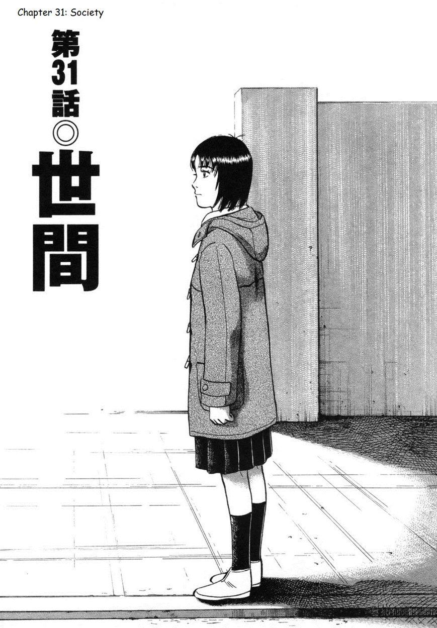 17 Sai (Kamata Youji) 31 Page 1
