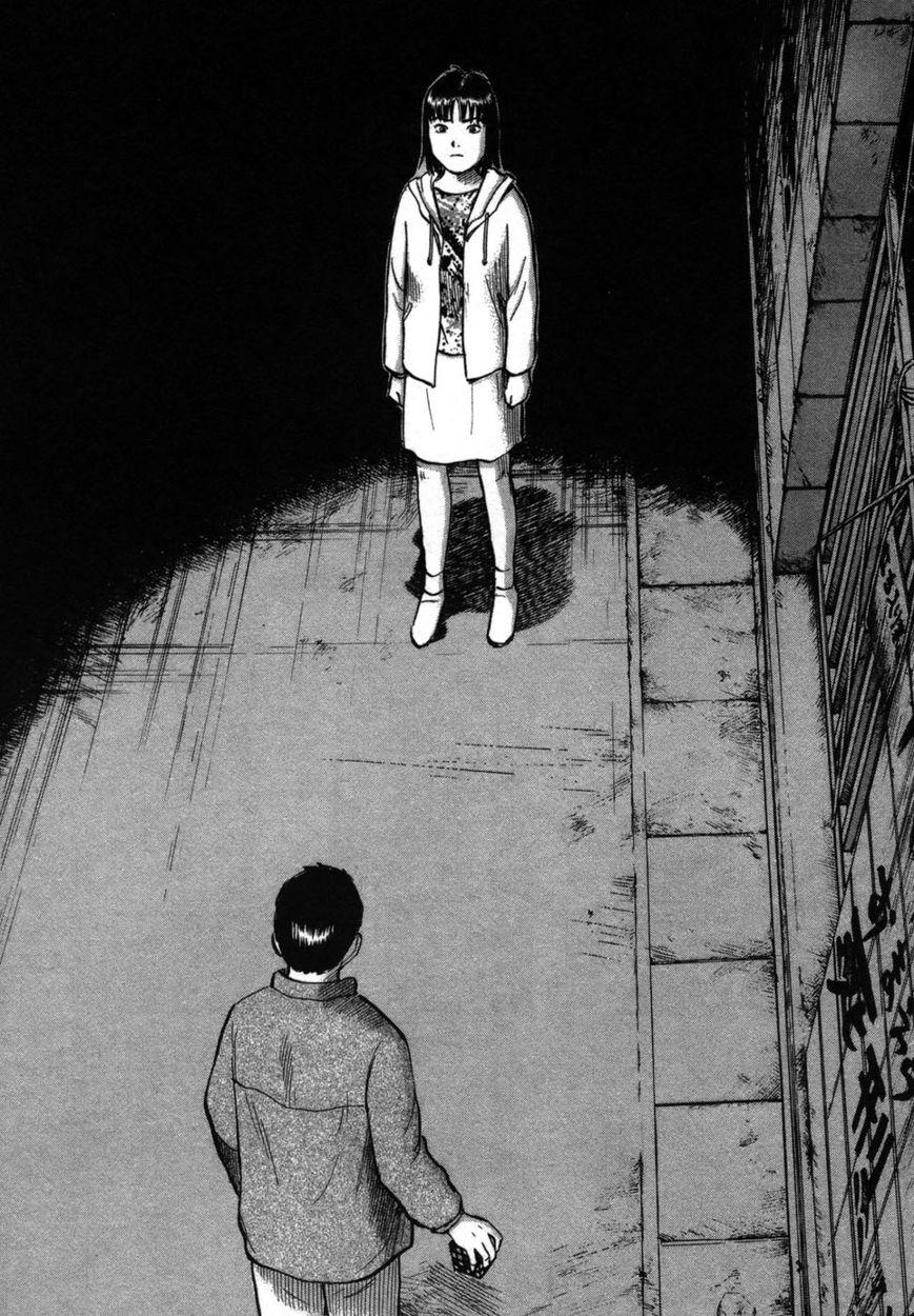 17 Sai (Kamata Youji) 35 Page 2