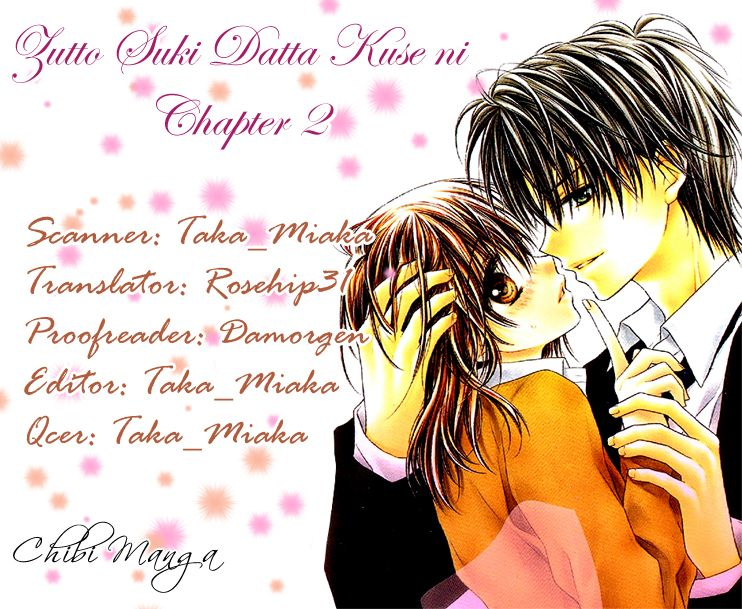 Zutto Suki Datta Kuse Ni 2 Page 1