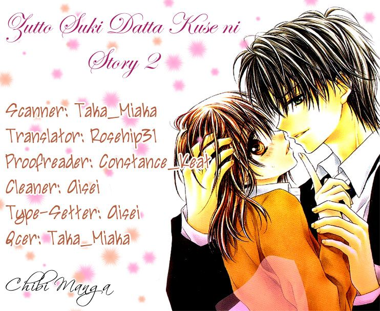 Zutto Suki Datta Kuse Ni 4 Page 2