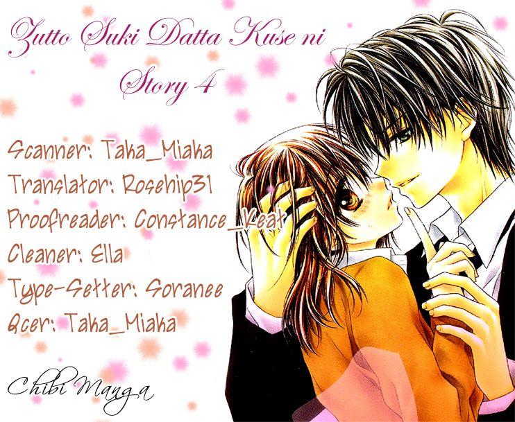 Zutto Suki Datta Kuse Ni 6 Page 1