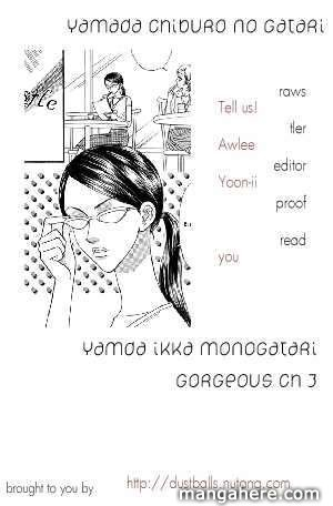 Yamada Ikka Monogatari Gorgeous 2 Page 1