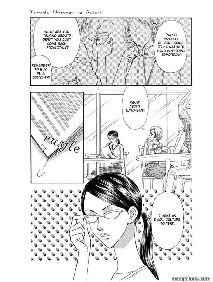 Yamada Ikka Monogatari Gorgeous 2 Page 2