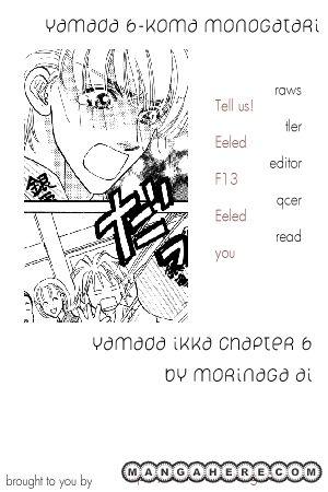Yamada Ikka Monogatari Gorgeous 6 Page 1