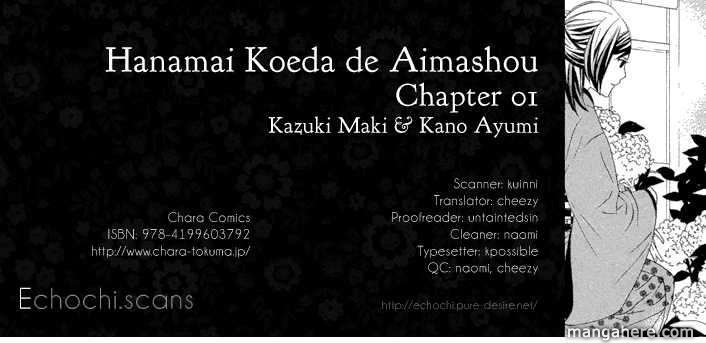 Hanamai Koeda De Aimashou 1 Page 1