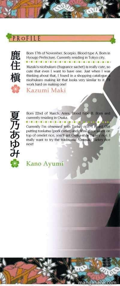 Hanamai Koeda De Aimashou 1 Page 3