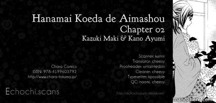 Hanamai Koeda De Aimashou 2 Page 1
