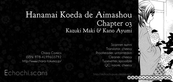 Hanamai Koeda De Aimashou 3 Page 1