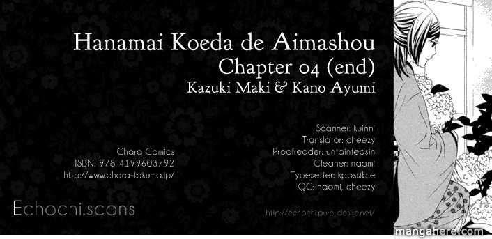 Hanamai Koeda De Aimashou 4 Page 1