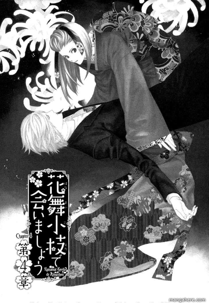 Hanamai Koeda De Aimashou 4 Page 2