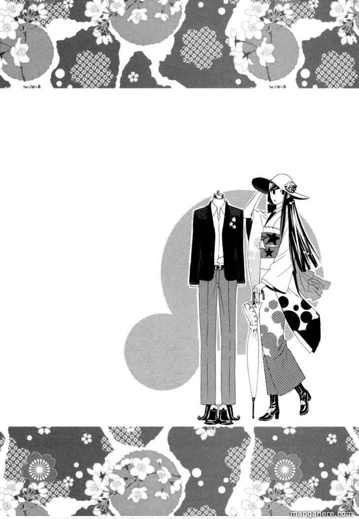 Hanamai Koeda De Aimashou 4 Page 3