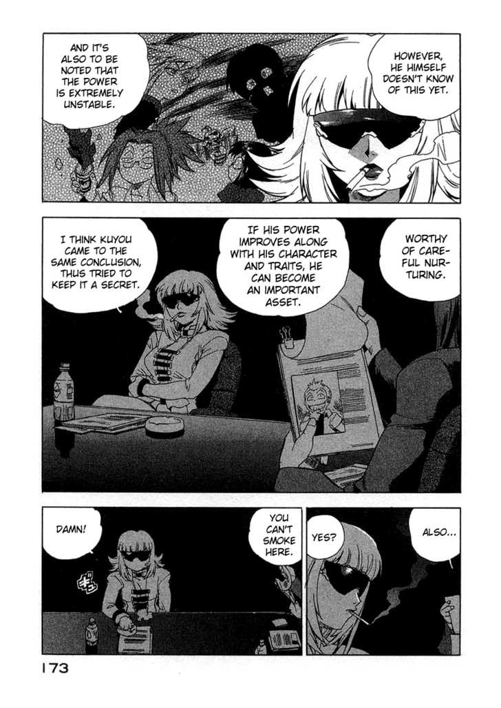 Tende Freeze 26 Page 3
