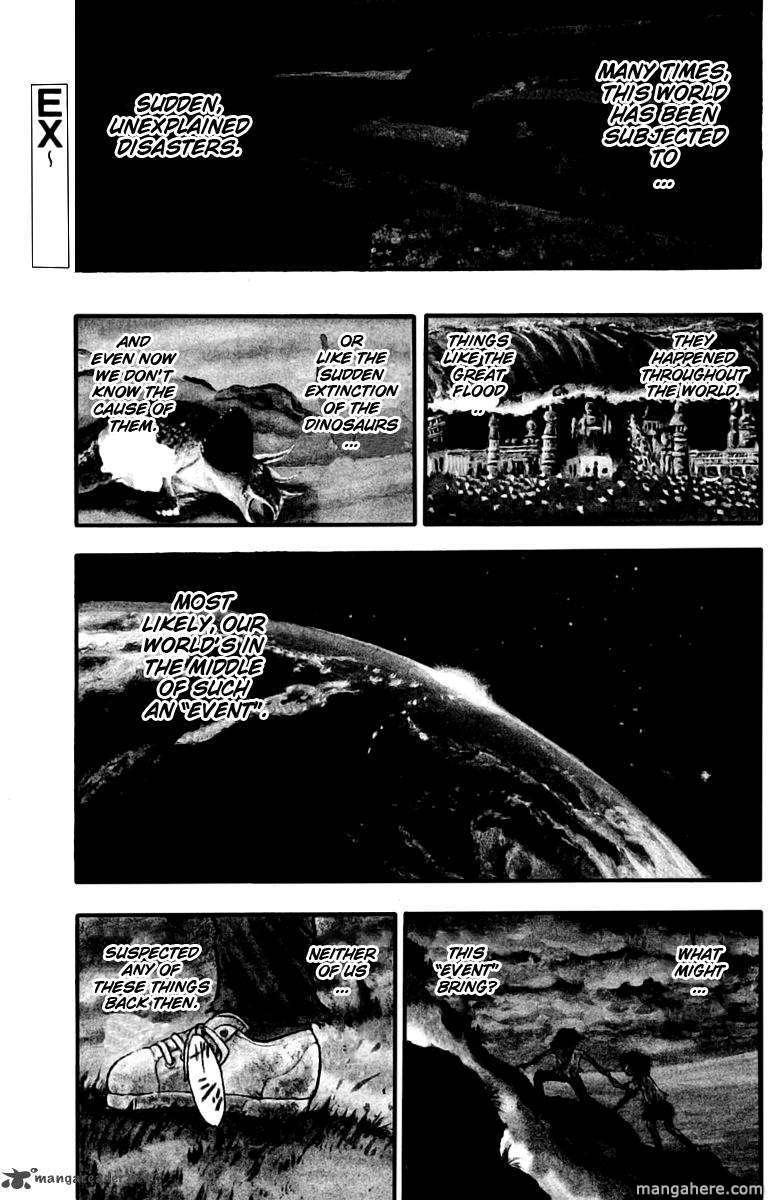 Ex Shounen Hyouryuu 4 Page 1