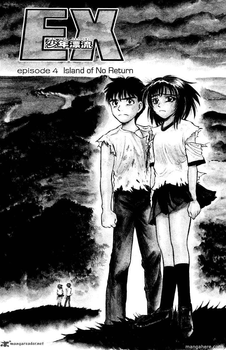 Ex Shounen Hyouryuu 4 Page 2