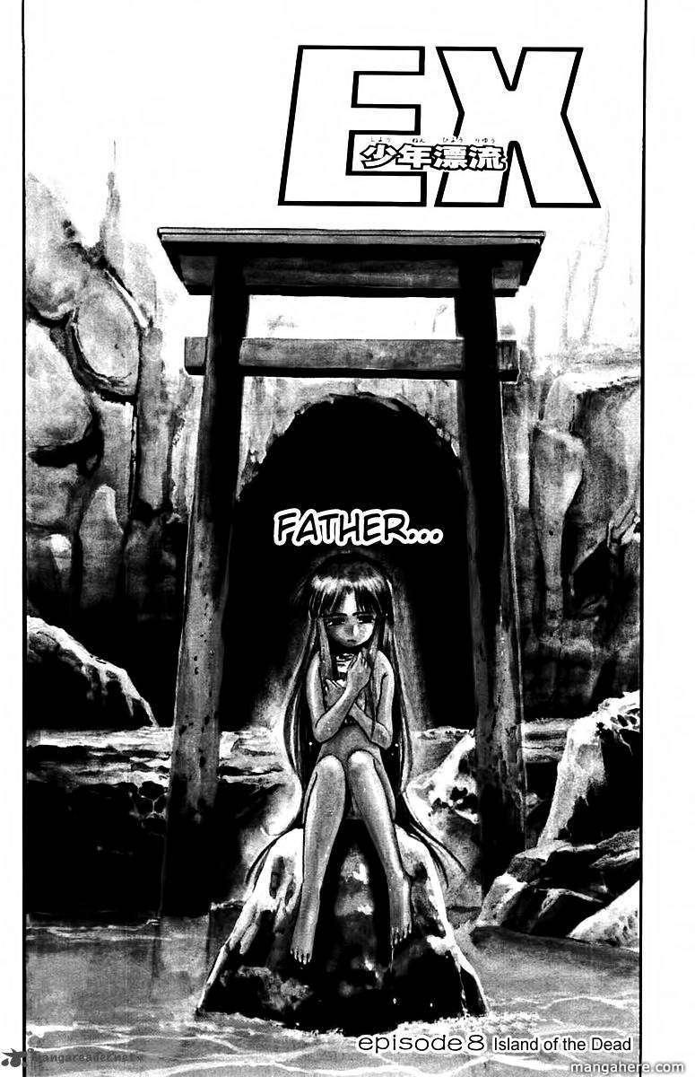 Ex Shounen Hyouryuu 8 Page 2