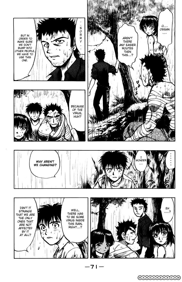 Ex Shounen Hyouryuu 12 Page 3