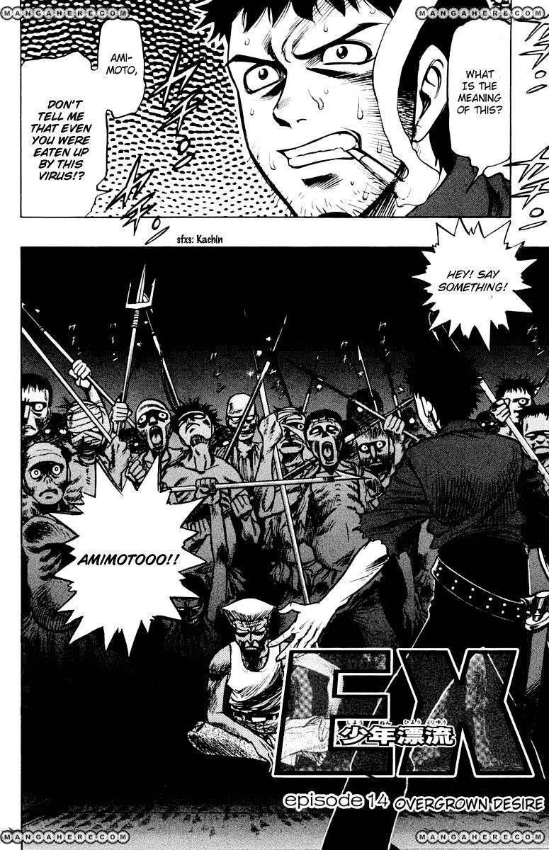 Ex Shounen Hyouryuu 14 Page 2