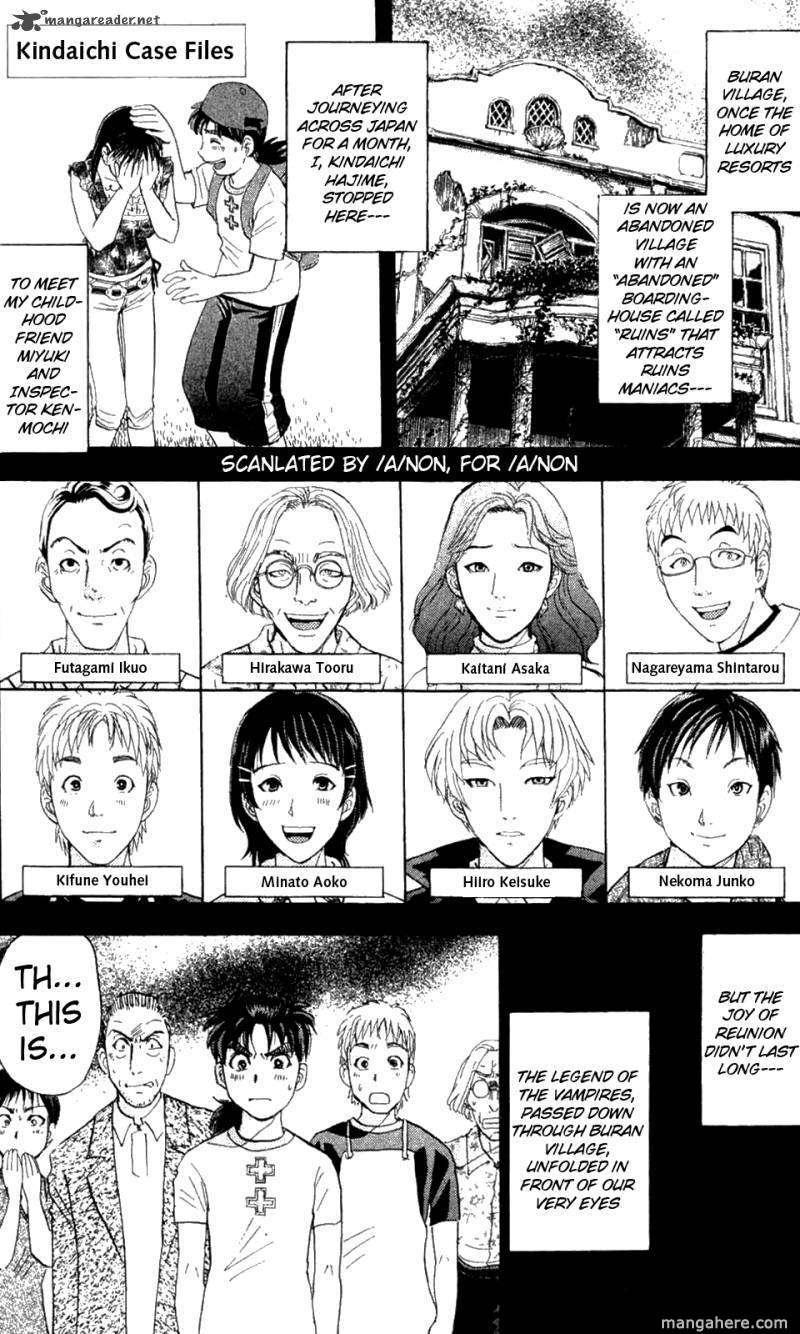 Kindaichi Case Files Legendary Vampire Murders 3 Page 1