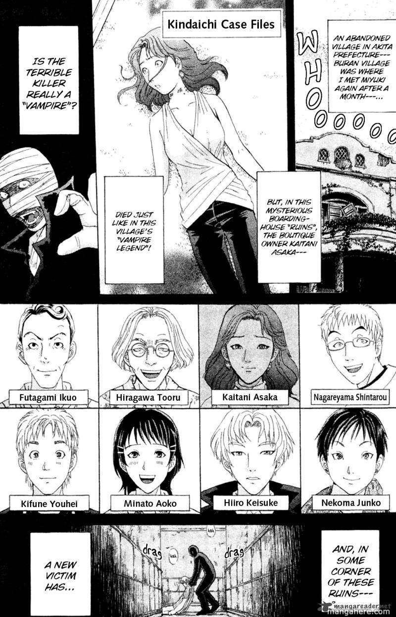 Kindaichi Case Files Legendary Vampire Murders 4 Page 1