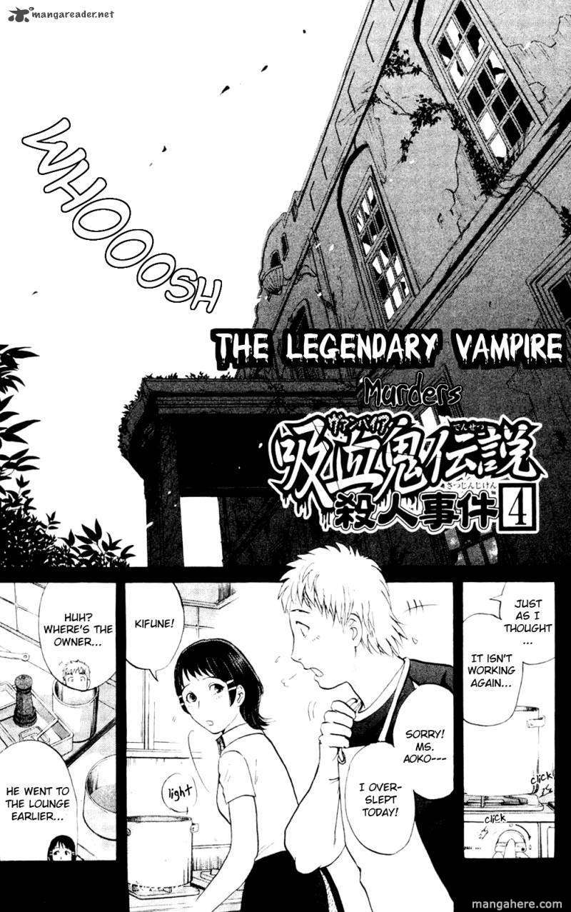 Kindaichi Case Files Legendary Vampire Murders 4 Page 2