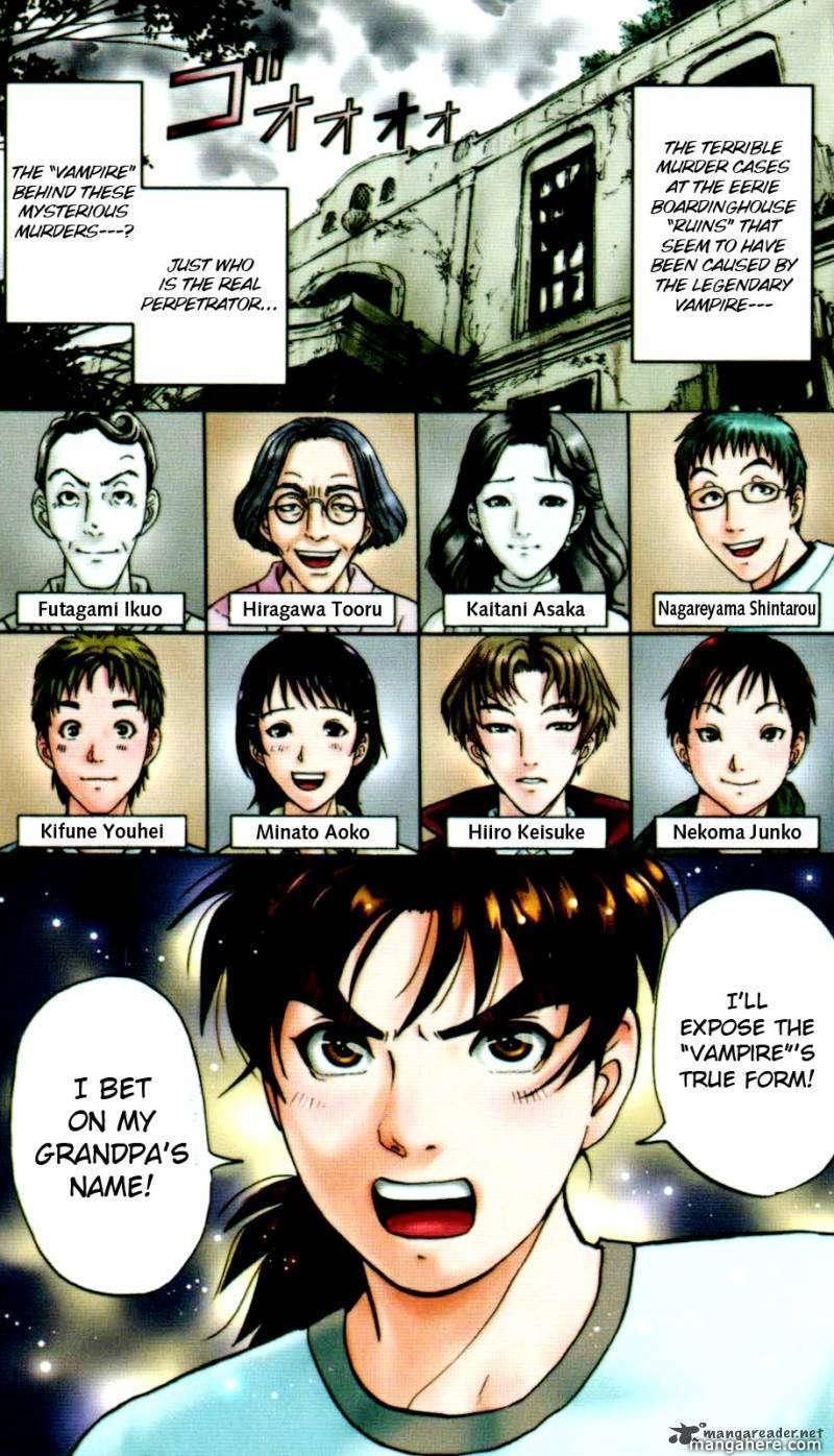 Kindaichi Case Files Legendary Vampire Murders 5 Page 1