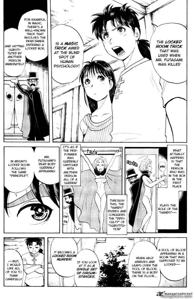Kindaichi Case Files Legendary Vampire Murders 6 Page 3