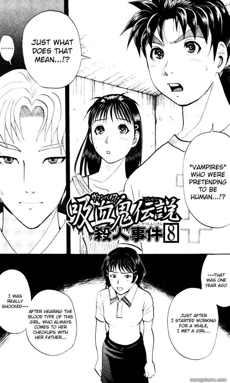 Kindaichi Case Files Legendary Vampire Murders 8 Page 1
