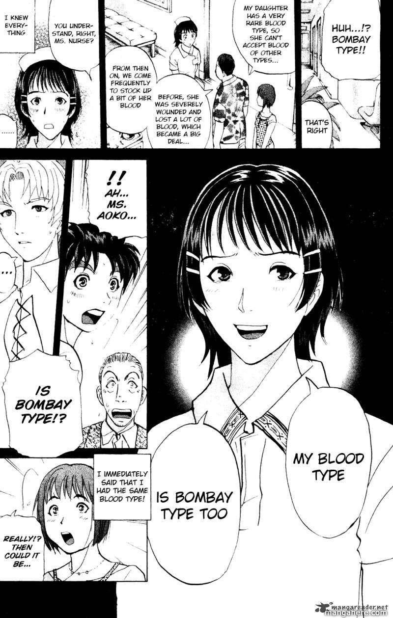 Kindaichi Case Files Legendary Vampire Murders 8 Page 2