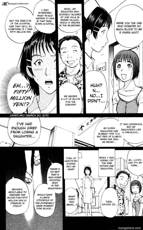 Kindaichi Case Files Legendary Vampire Murders 8 Page 3