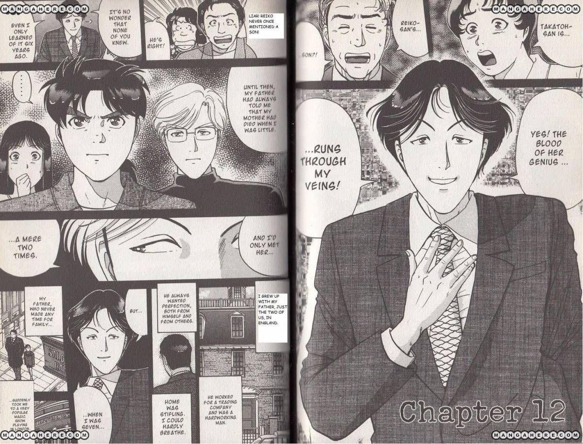 Kindaichi Case Files Legendary Vampire Murders 12 Page 2