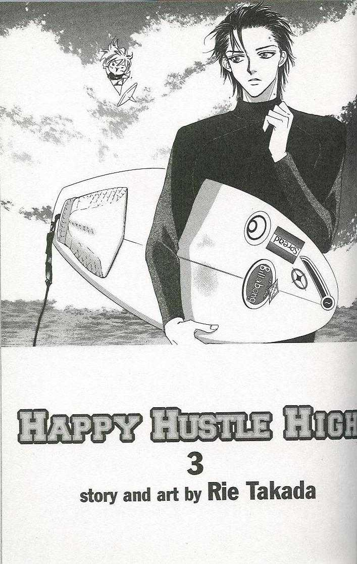 H3: Happy Hustle High 12 Page 2