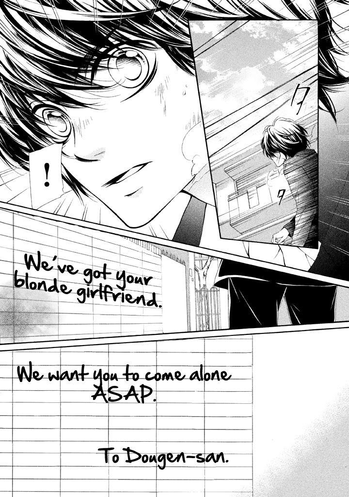 Pika Ichi 10 Page 4
