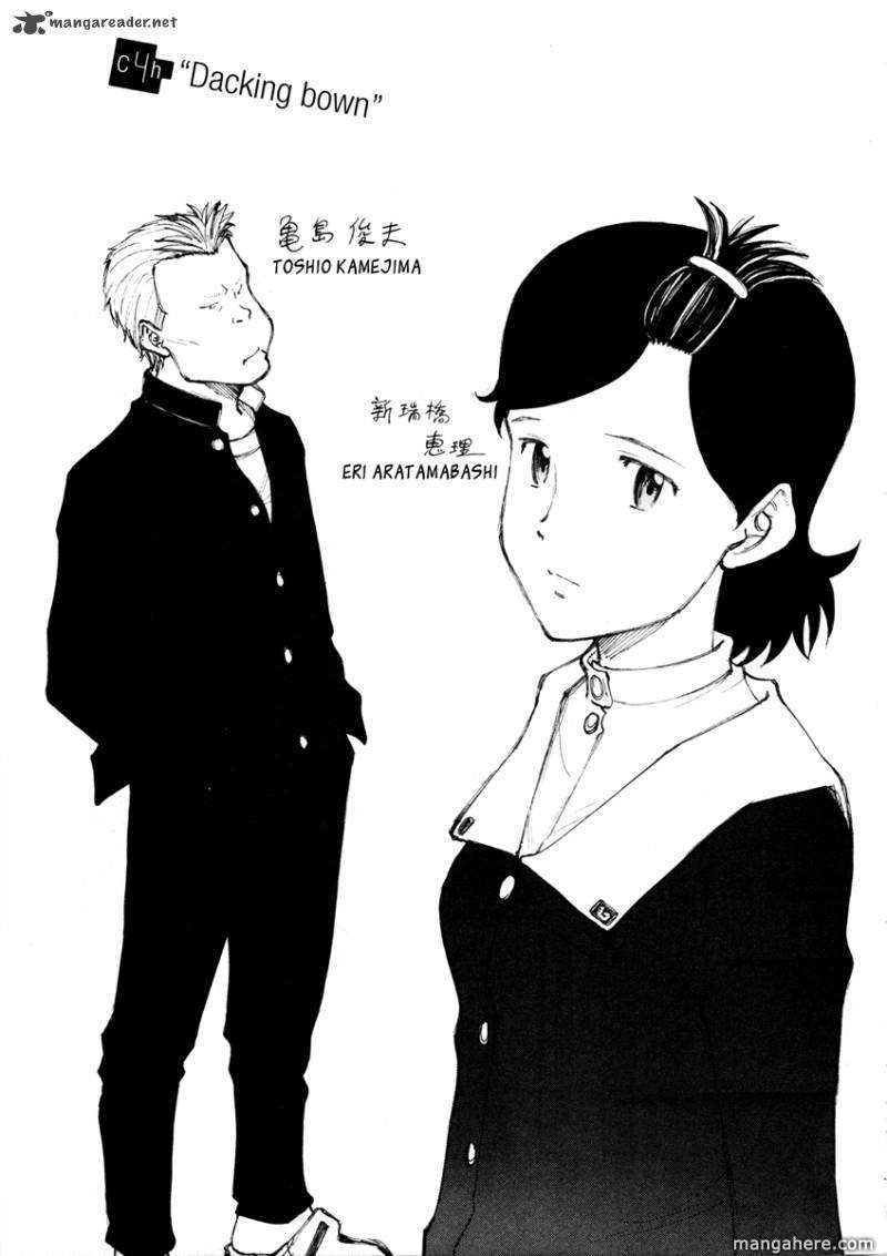 Nanika Mochigatte Masuka 4 Page 1