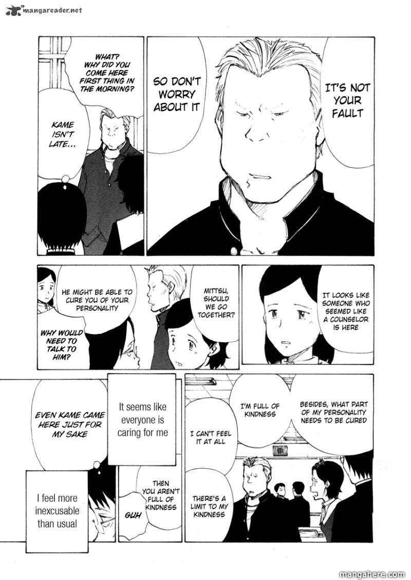 Nanika Mochigatte Masuka 4 Page 3