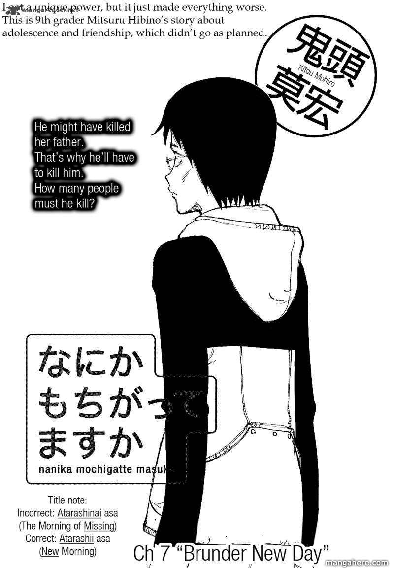Nanika Mochigatte Masuka 7 Page 1